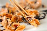 ヒジキと鮭の炊き込みご飯の作り方2
