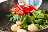 エスニック風素麺チャンプルーの作り方1