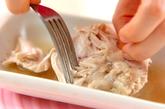 鶏肉のめんたいキムチビビンバの作り方1