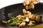ピーナッツとインゲンの青のり炒めの作り方2