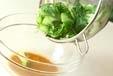 青菜のカラシ和えの作り方1