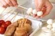 手羽中の塩焼きの作り方1