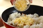 レンコンとチーズの甘辛混ぜご飯の作り方3
