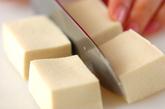高野豆腐のみそ煮の下準備2
