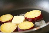 サツマイモのソテーの作り方2