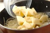 鮭のポテトグラタンの作り方2
