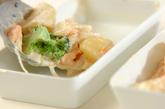 鮭のポテトグラタンの作り方3