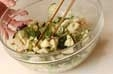 ナスのサラダの作り方1