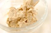芽ヒジキのナッツ白和えの作り方3