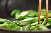 アスパラのホットサラダの作り方1
