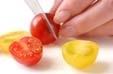 プチトマトのゴマ汚しの下準備1