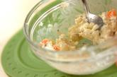 クリーミーポテサラサンドの作り方2