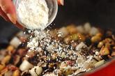 ヒジキと大豆のミルクスープの作り方2