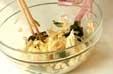 クラゲとワカメの酢の物の作り方1
