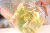 春キャベツのハチミツ漬けの作り方1
