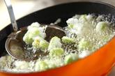 揚げソラ豆の作り方1