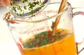香菜入り卵焼きの下準備1