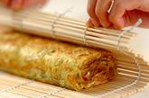 香菜入り卵焼きの作り方3