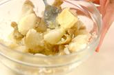 エスニックジャガバターの作り方2