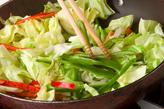 牛肉の牡蠣ソース炒めの作り方1