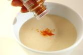 ジャガイモのスープの作り方3