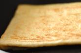 エリンギと油揚げのポン酢和えの作り方1