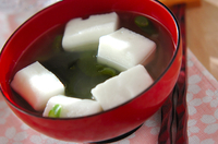 ハンペンのスープ