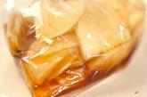 大根のニンニクしょうゆ漬けの作り方2
