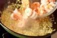 海老のチリソースの作り方3