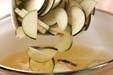 豆腐とナスの赤だしの作り方1