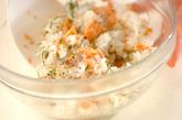 鮭の混ぜご飯の作り方3