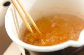 豆腐のタラコあんかけの作り方2