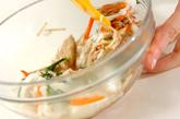 エノキと長芋のサラダの作り方2