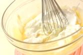 パッションフルーツのムースの作り方8