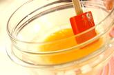 パッションフルーツのムースの作り方5