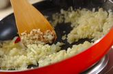 塩ヨーグルトチキンのトマトソースペンネの作り方1