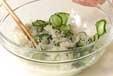 ジャコのおろし甘酢和えの作り方1