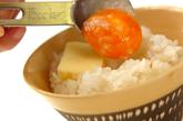 ショウガバター塩麹卵かけご飯の作り方1