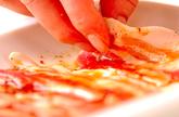 豚肉のヒラヒラ揚げの作り方1