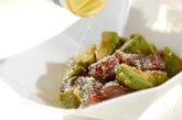 カツオとアボカドのサラダの作り方4