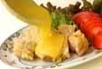 揚げ鶏レモンソースの作り方2