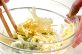 エンドウ豆のかき揚げの作り方1