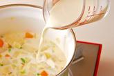 ジンジャークリームスープの作り方3