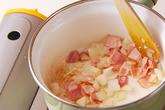 ジンジャークリームスープの作り方1