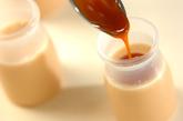 キャラメルミルクプリンの作り方2