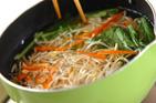 お手軽バランスマグロ丼の作り方2