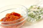 お手軽バランスマグロ丼の作り方1