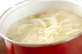冬瓜とホタテのスープの作り方1
