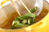 オクラとポークのカレーの作り方3