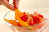 トマトのトルティーヤサラダの作り方1